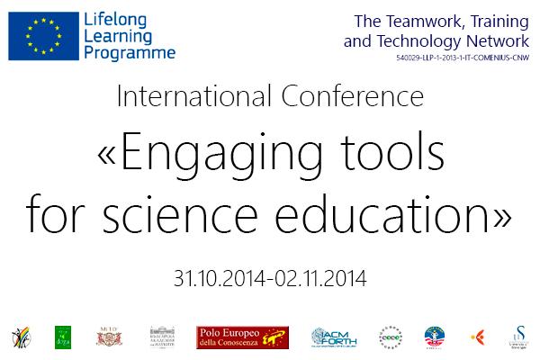 """Международная конференция """"Привлекательные инструменты для естественно-научного образования"""""""